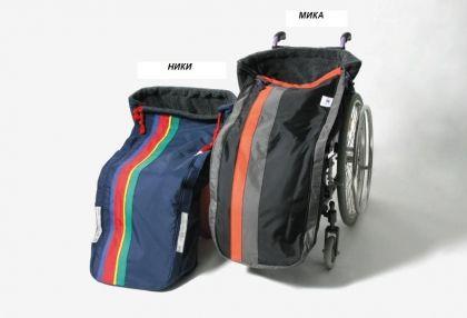 Термоторба за инвалидна количка НИКИ за младежи