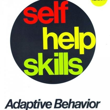 Умения за самопомощ