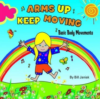 Ръцете горе, не спирайте да се движите