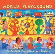 Забавление с децата по целия свят