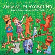 Забавни игри с животни
