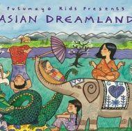 Азиатската земя на мечтите