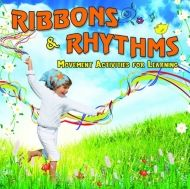 Панделки и ритми