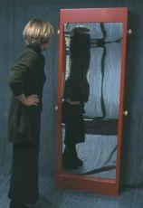 Криво огледало
