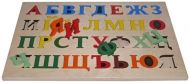 "Special need toy ""Alphabet"""