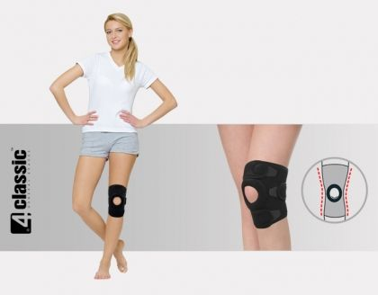 Short universal stabilization of knee joint with knee cap support U-SK-02