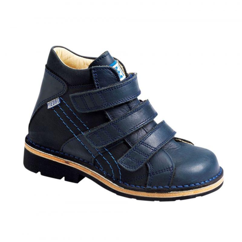 e4f9bbc0ab2 Ортопедични обувки PIEDRO сини | Adapt.bg